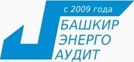 Башкир Энерго Аудит